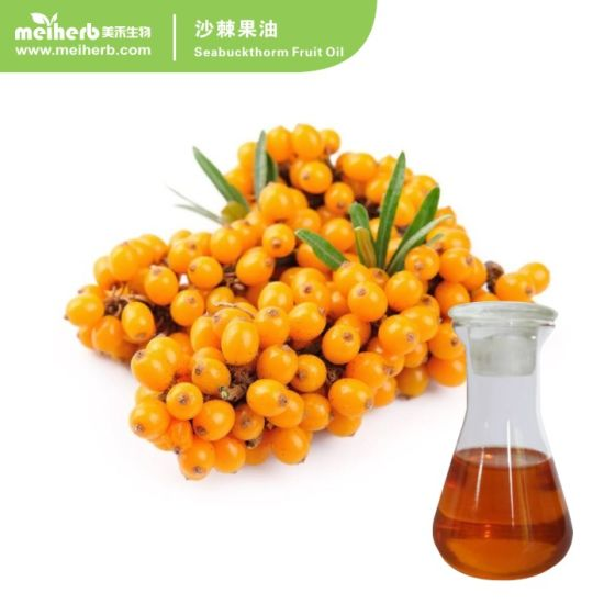 Factory Supply 100% Pure Natural Top Quality Seabuckthorn Fruit Oil Essential Oil
