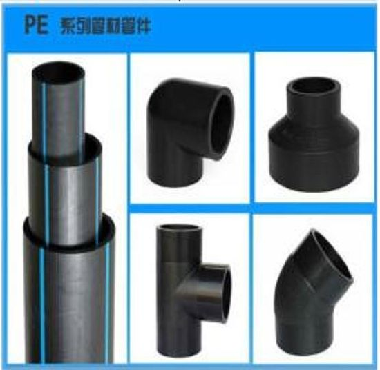 Standard PE Ball Valve PE Pipe Fitting pictures & photos