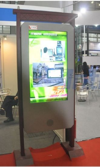65inch Touch Air Cooling LCD Kiosk pictures & photos