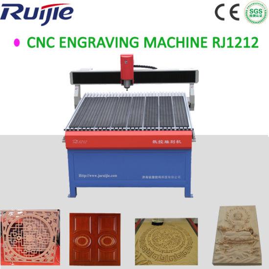 3D CNC Wood Router Mechanical Engraving Machine (RJ1212)