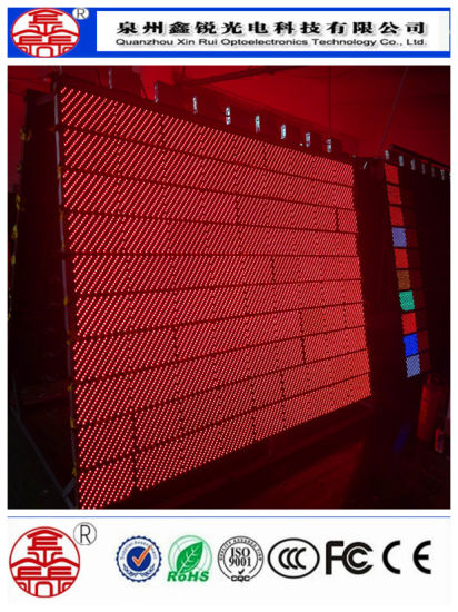 Xinrui P10 Outdoor Single Red Color LED Display Module