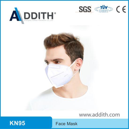 KN95 Face Shield Face Mask Ultrasonic Respirator Disposable 5ply Non-Woven Facial Mask