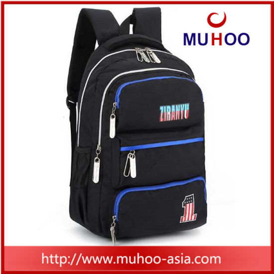 2b610368ca Middle School Bag Boys Promotional Backpack for Teenage pictures   photos
