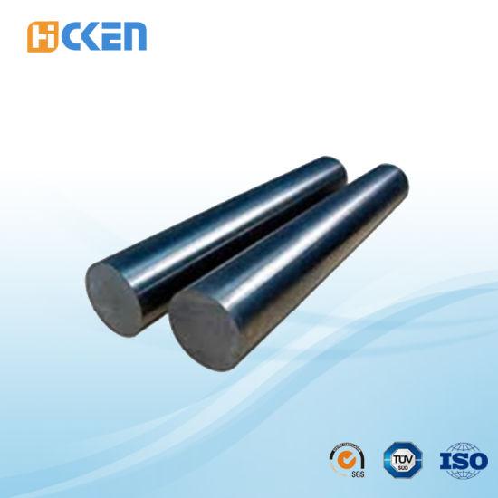 Custom Steel Pipe Forging Components  sc 1 st  Taizhou Hicken Trade Co. Ltd. & China Custom Steel Pipe Forging Components - China Forging ...