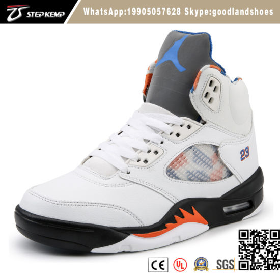 New TPU Air Cushion 3 Different Colors Men Basketball Shoes High Top Sport Running Basketball Shoes 6063