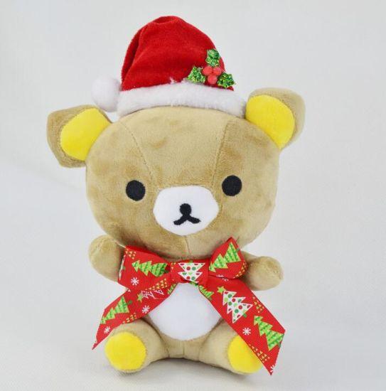 Custom Animal Christmas Gifts Toys
