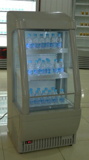 Open Front Cooler Fridge, Supermarket Refrigerated Equipment pictures & photos