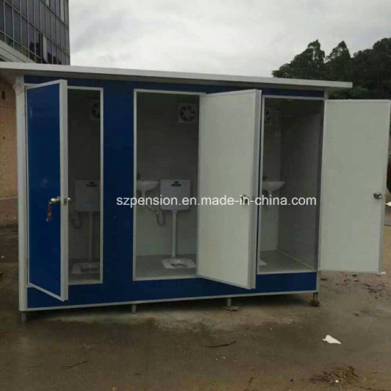 Low Profit HDPE Mobile Prefabricated/Prefab Container Public Toilet pictures & photos