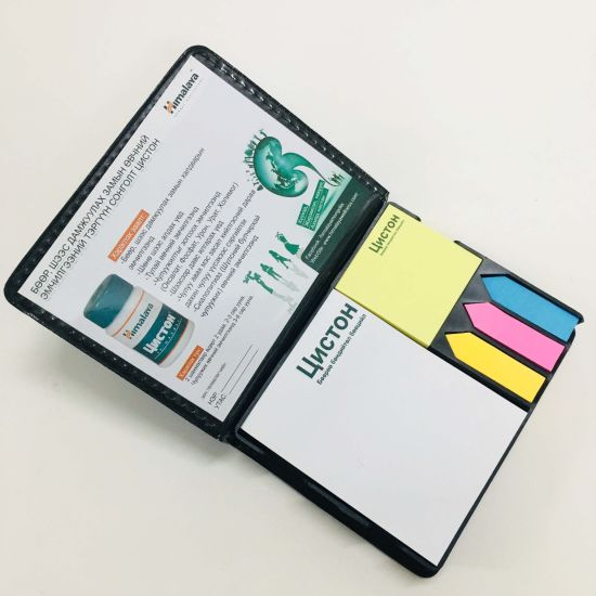 Sticky Notes Box with PU Cover, Luxury Sticky Notes Sets pictures & photos
