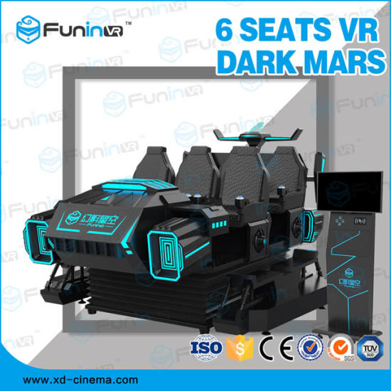 9d Vr Machine Equipment Electric Theater System 360 Degree