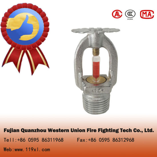 Fire Protection of UL Listed Pendent Fire Sprinklers