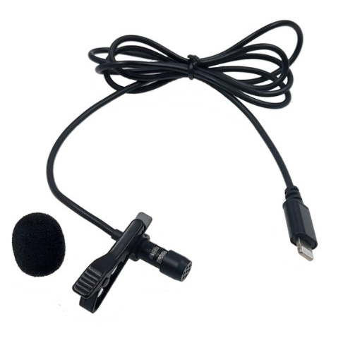 Lapel Microphone for Teaching Lecture Recording Video Microphone with Lighting Interface