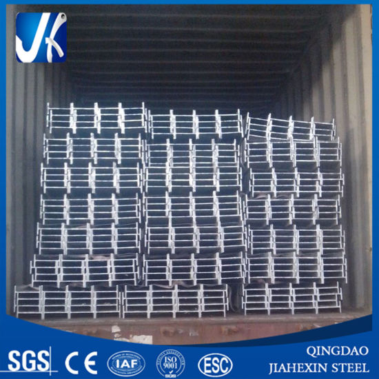 Galvanize Building Material H Beams, H Column, H Profile pictures & photos