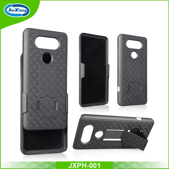 Mobile Phone Case with Kickstand for LG V20