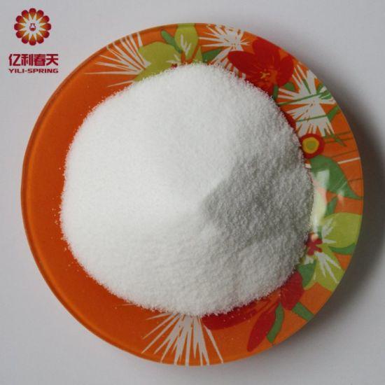 Ammonium Chloride 99.5% CAS 12125-02-9