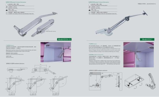 Cabinet Lift Support, Hydraulic Lift Cabinet, Furniture Gas Support