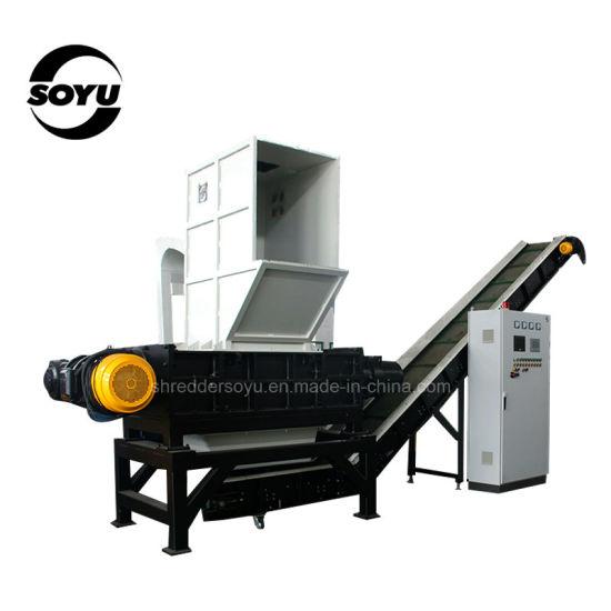 Four Shaft Shredder/High Performance Shredder Machine