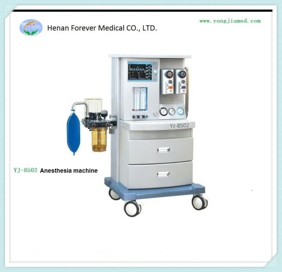 2018 Most Advance Technology Anesthesia Machines for Sale pictures & photos