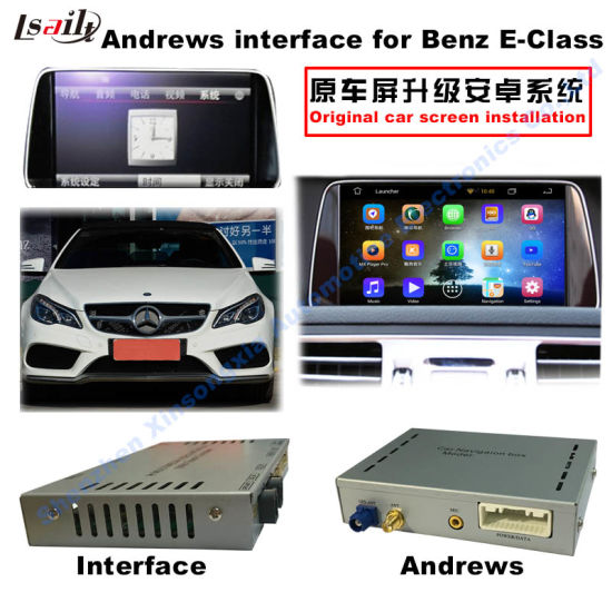 Car Video Android Interface for Mercedes-Benz Ntg4 5 W204, W212, Glk, Clk,  Ml, Glk, C, E Class