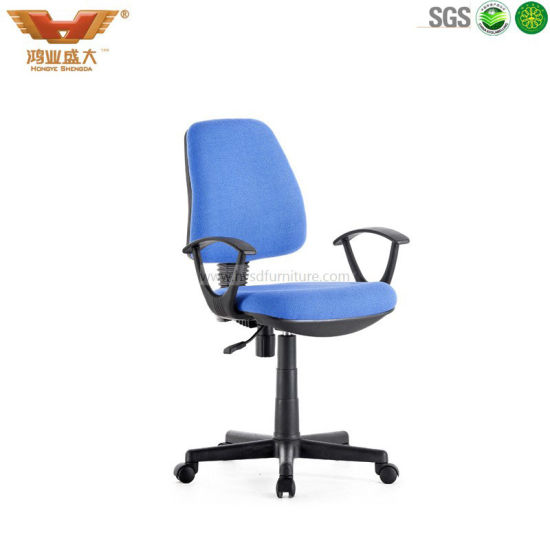 School Furniture Multi-Function Task Chair Pm105 pictures & photos