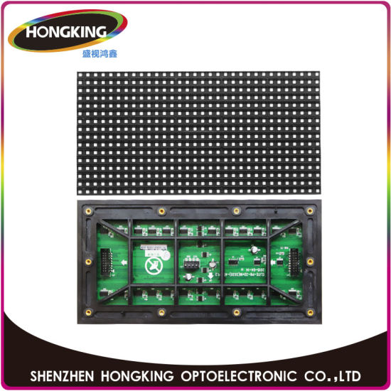 Outdoor Nationstar SMD3535 Mbi5124IC Driver P8 LED Display Module (1/4 scan, 256X128mm) pictures & photos