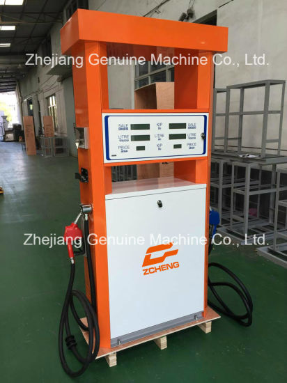 Zcheng Orange Color Fuel Dispenser Petrol Station Double Pump Mega Series Fuel Dispenser pictures & photos