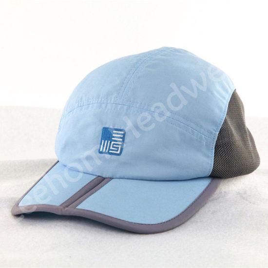 China Golf Sports Ball Mesh Caps with Folding Visor - China Folding ... 6095e405b