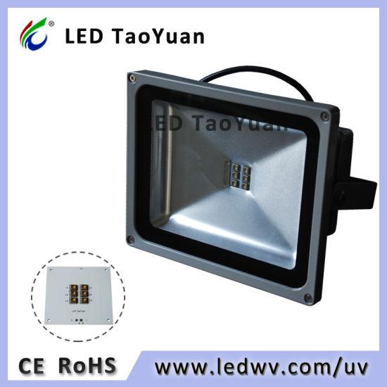 10W 20W 30W 50W UV Glue Curing High Power Led Floodlight lamp Light 395nm 365nm