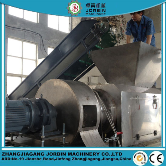Recycling Film Squeezer Machine