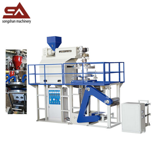 PP Water Cooling Rotary Die 600mm Width Plastic Bag Film Machine for Side Sealing Bags