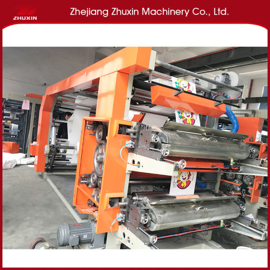 Hot Selling Plastic Bag Printing Machine Can Set Printing Quantity