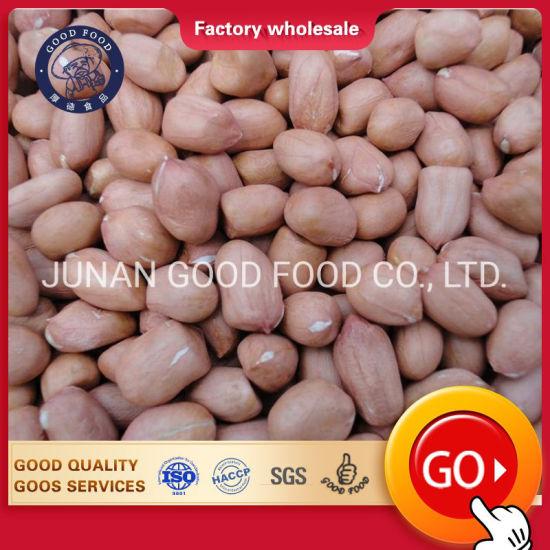 Hot Sale Peanut Bold and Java