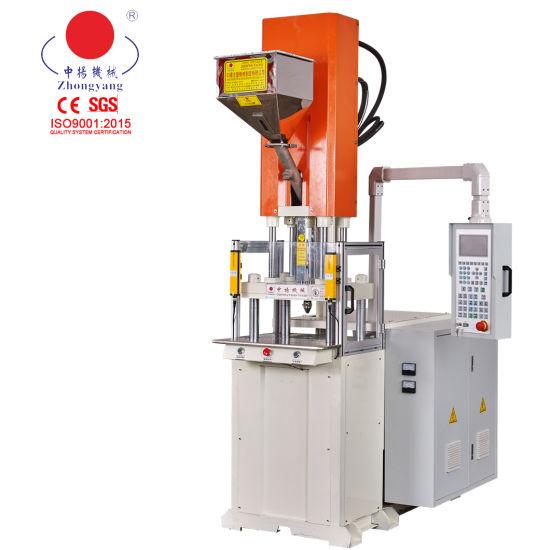 Plastic Car Power Inverter Batter Injection Molding Machinery 45ton Machine
