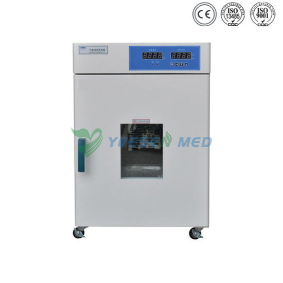 Medical Electric Dual-Purpose Drying Oven pictures & photos