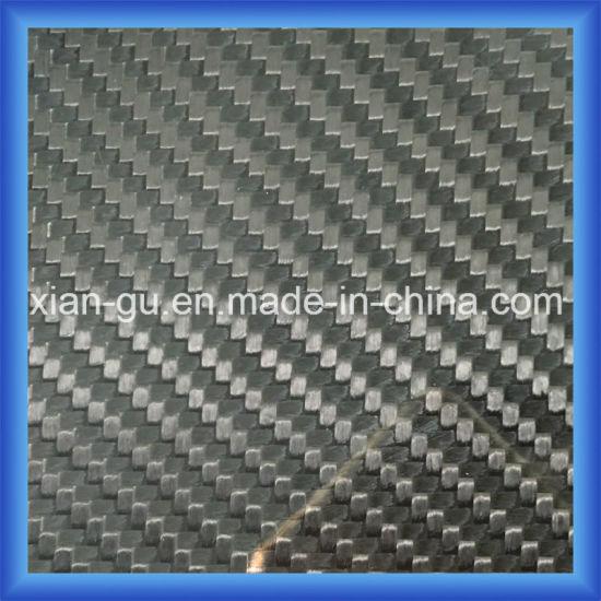 0.25mm Twill Glossy Carbon Fiber Sheet