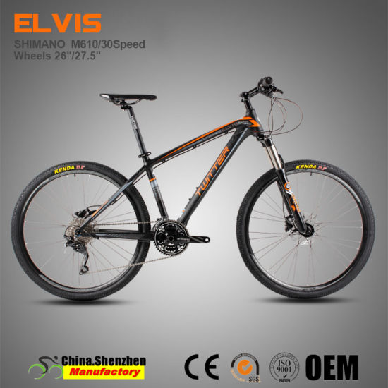 New Model 27.5inch Mountain Bike with 17.5inch Aluminum Alloy Frame