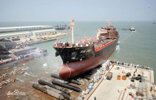 8700 Dwt Oil Tanker Ship for Sale