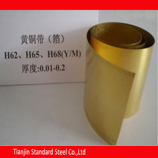 Red Brass Foil for Electrical Equipment