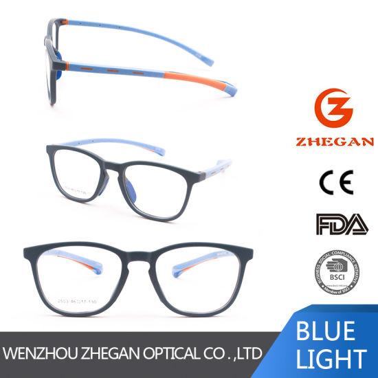 63d33b4acf High Quality Tr90 Kid′s Glasses New Style Optical Frame Children Glasses