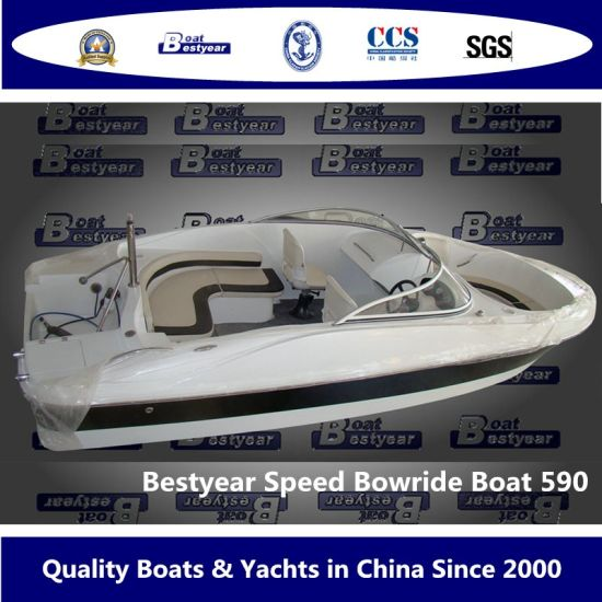 Bestyear 5.9m Fiberglass Speed Bowride Boat for Fishing or Sport pictures & photos