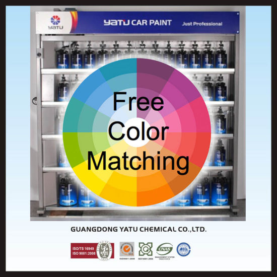 Yatu Auto Paint for Car Paint Importers with Full Technical Service