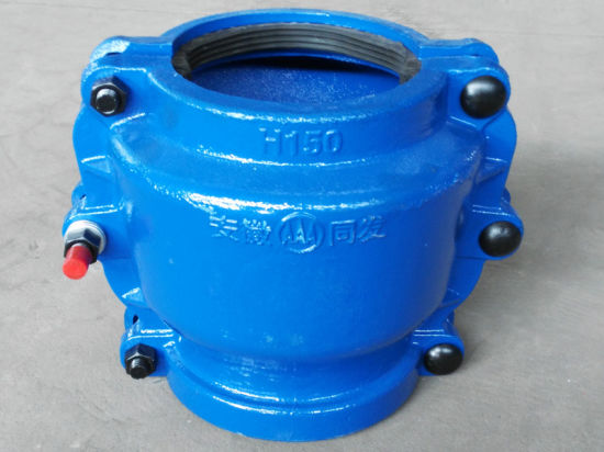 Socket Repair Clamps H150, Encapsulation Collars, Split Sleeve for Cast Iron Pipe and Ductile Iron Pipe. Leaking Pipe Quick Repair. Blue Color pictures & photos