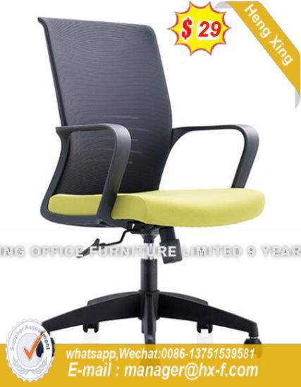 Modern Design Office Furniture Staff Worksation Chair Hx Yy014