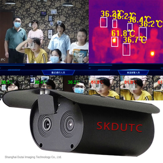 Sk-601dt Ai Binocular Integrated Infrared Thermal Imaging Fortemperature Measurement pictures & photos