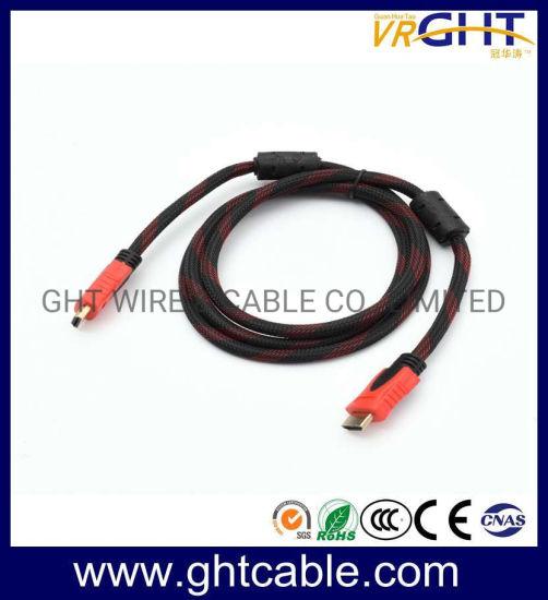 2m High Quality HDMI Cable with Nylon Braiding 1.4V (D001A)
