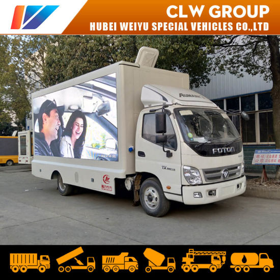 Mobile Advertising Truck Mobile LED Display Advertisement Truck Mobile Billboard Truck
