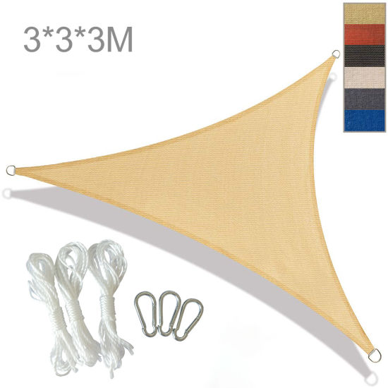 3*3*3m Beige Color HDPE Sun Shade Sail Awning