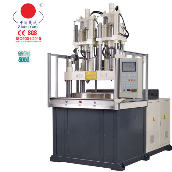 Rotary Table Multi Color 90ton Vertical Plastic Injection Molding Machine