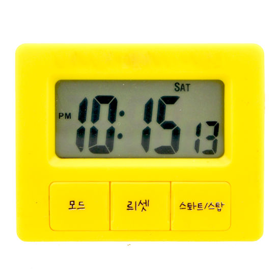 LCD Digital Electronic Mini Kitchen Timer with Time Switch