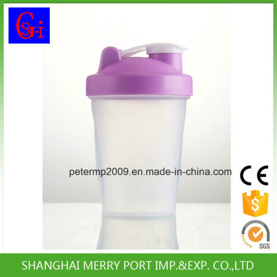 China Wholesale Websites Infusion Shaker Water Bottle BPA Free pictures & photos